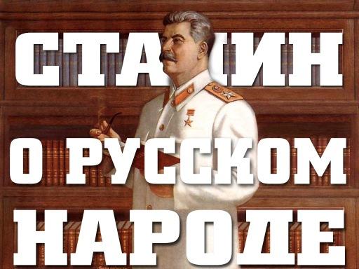 stalin-russian
